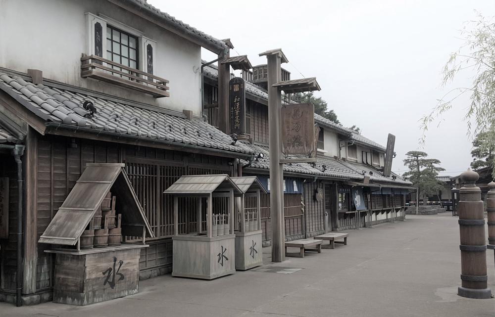 日光江戸村 クーポン