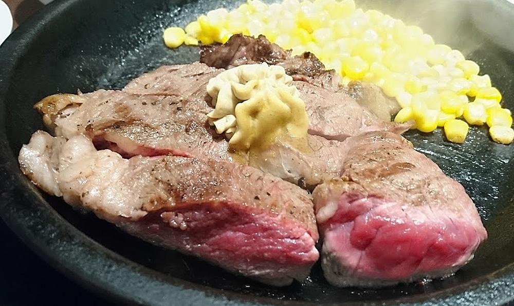 いきなりステーキの割引チケット
