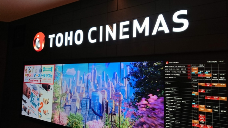 TOHOシネマズ映画館